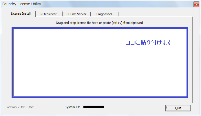 flu_licenseinstall