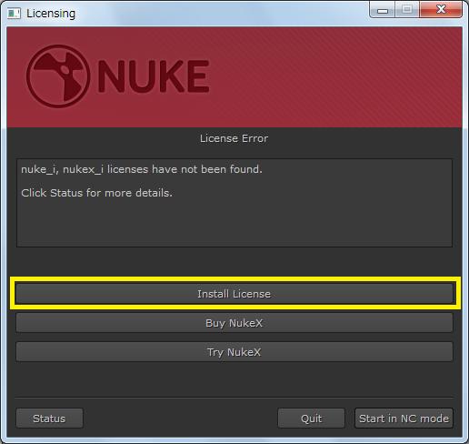 nuke_licensing_dialog01