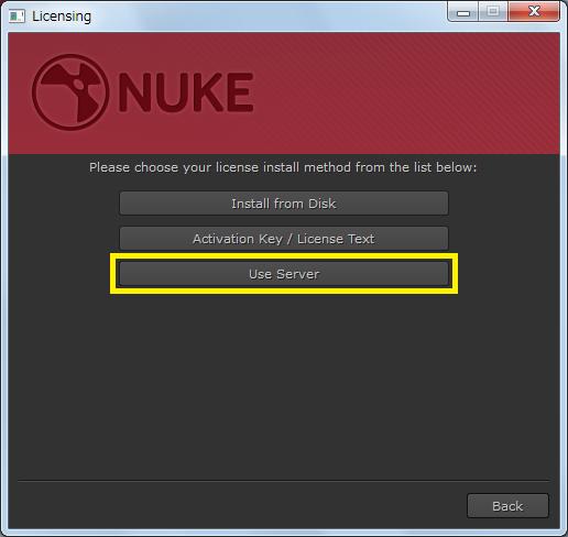 nuke_licensing_dialog02