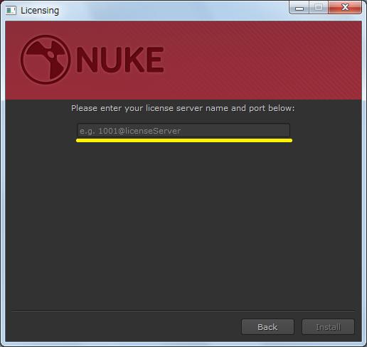 nuke_licensing_dialog03