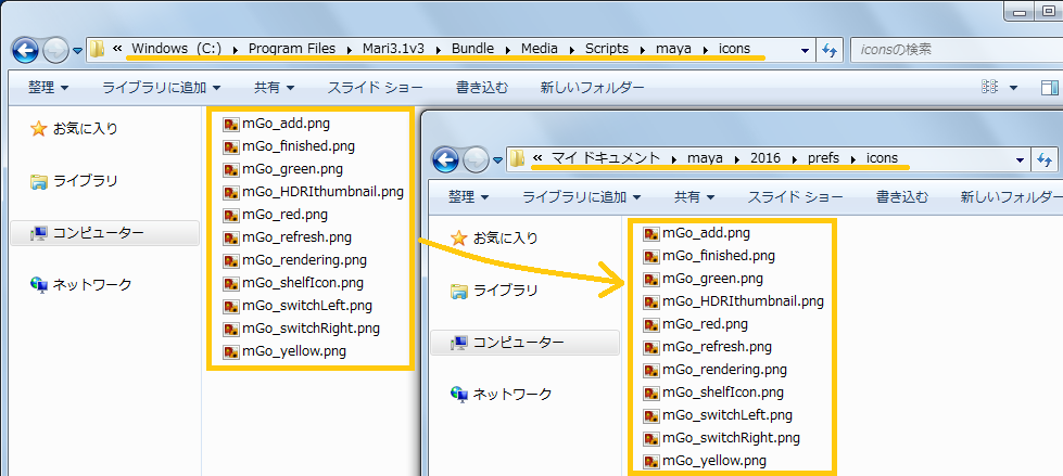 mgo_install_step2