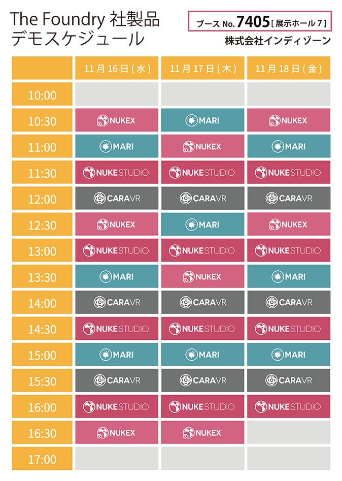 timetable_ib2016_674